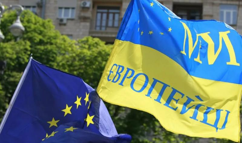 В ЕС не видят Украину своей частью в ближайшие 3-5 лет