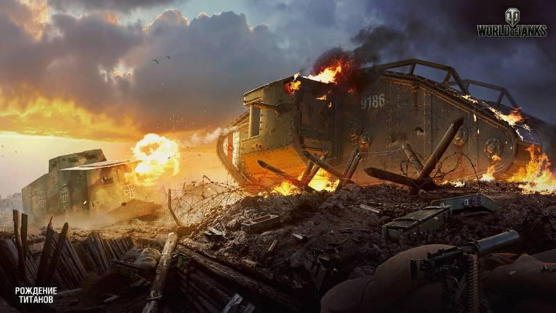 105 лет танкам: с чего все началось