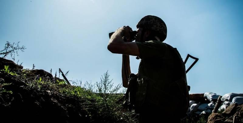 В Киеве назвали условия для наступления ВСУ на Донбассе