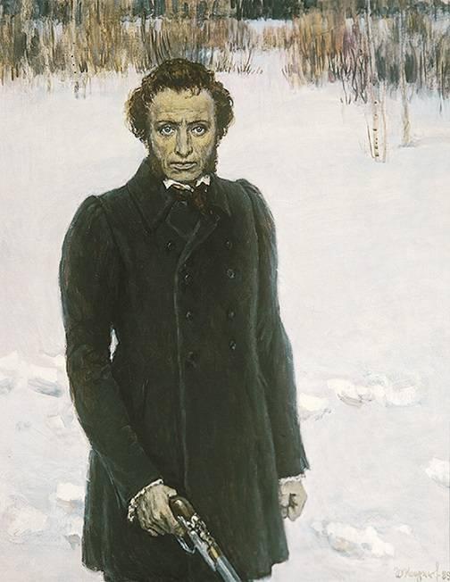 Пушкин. Ещё одна дуэль