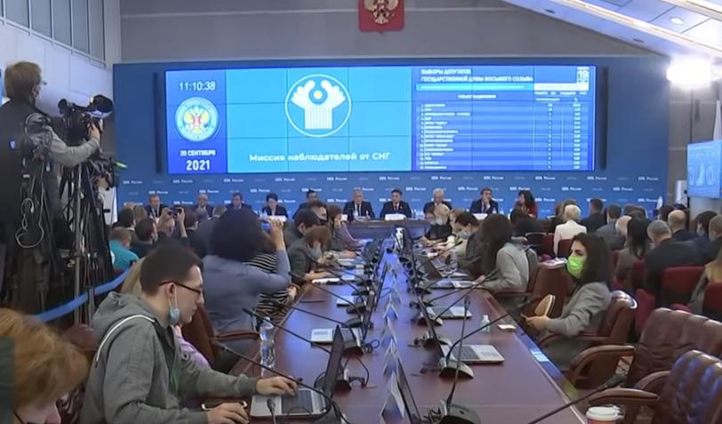 «Выборы завершены»: ЦИК подвёл окончательные итоги голосования на выборах депутатов Госдумы
