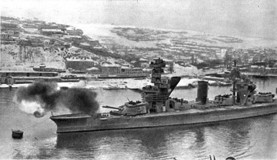 Бой с тенью. Черноморский флот в Великую Отечественную