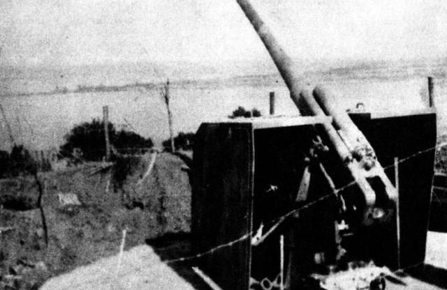 Китайская зенитная артиллерия в Японо-китайской войне