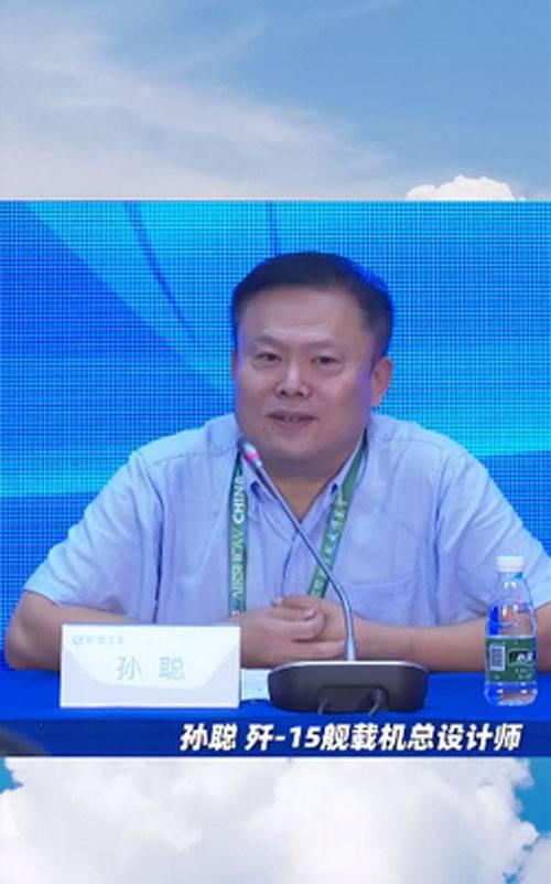 Китайский авиаконструктор: Палубный истребитель нового поколения будет представлен до конца года