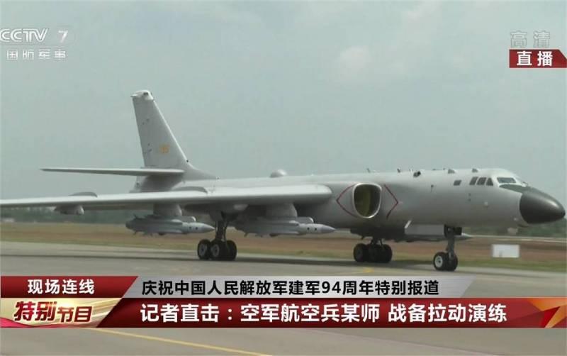 «Основан на советском Ту-16, но несёт одну из самых опасных противокорабельных ракет»: китайский бомбардировщик H-6J замечен с ПКР YJ-12