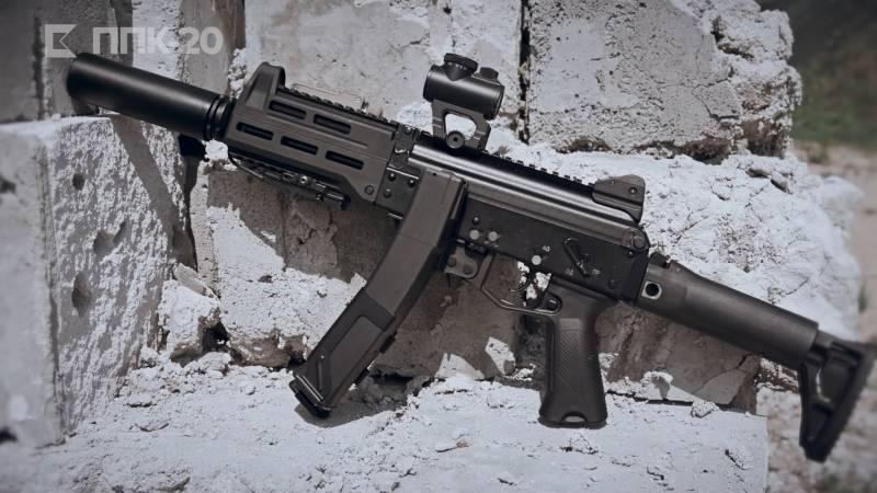 Пистолет-пулемёт для военных летчиков ВКС России