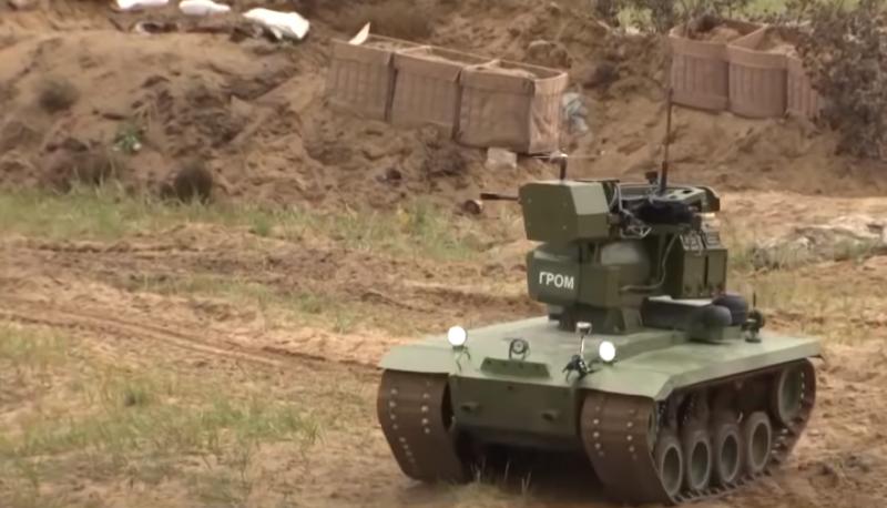 Минобороны приняло решение о дополнительной закупке роботизированных боевых комплексов «Нерехта»