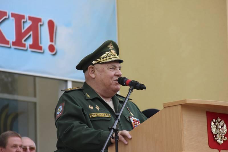 Опытный командир и настоящий патриот. Ушел из жизни генерал В.Г. Казанцев