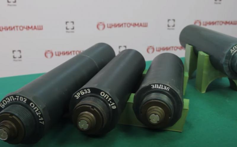 Боеприпас оптико-электронного противодействия 3ВД35 принят на вооружение российской армии