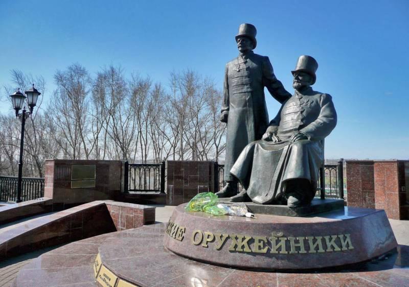 19 сентября в России отмечают День оружейника