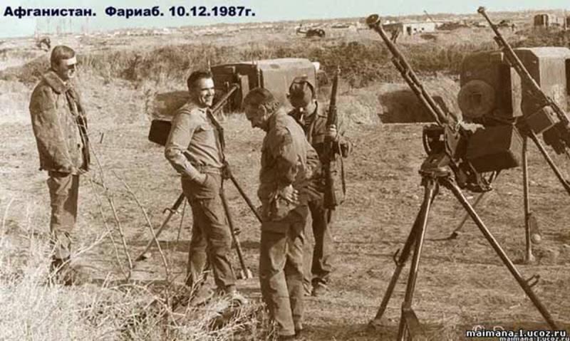 Полковник Василий Масюк: принимаю Московский отряд