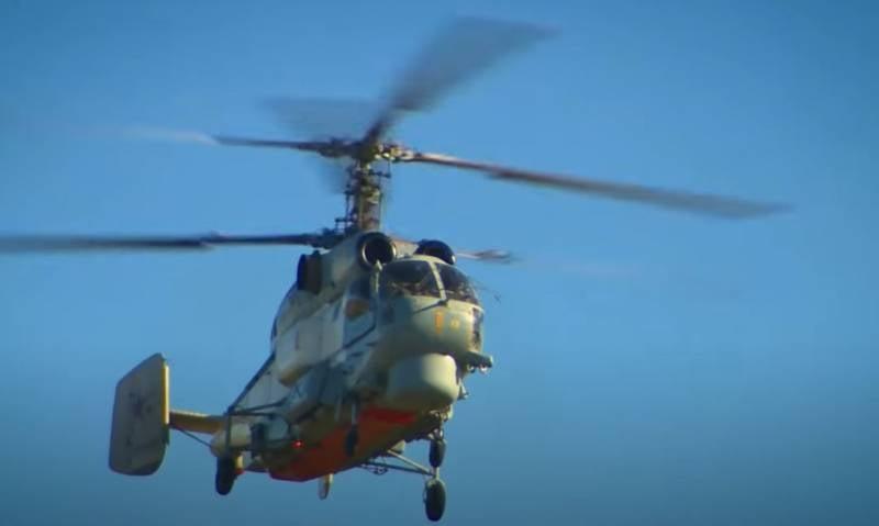 Названо место обнаружения обломков вертолёта Ка-27 на Камчатском полуострове