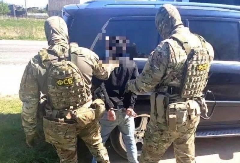 ФСБ ликвидировала крупнейший канал поставки синтетических наркотиков