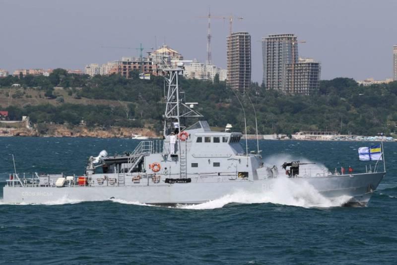 На Украине: В Чёрном море Россия провоцировала украинские военные корабли