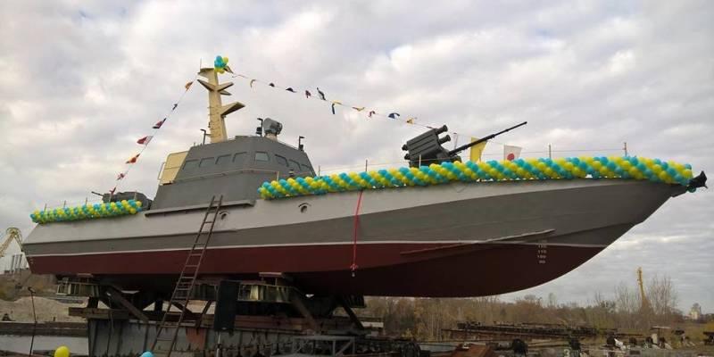 На Украине спустили на воду МБАК «Гюрза-М» для ВМСУ