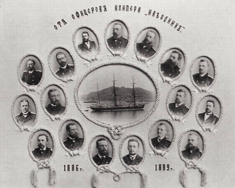 Клиперы Российского императорского флота