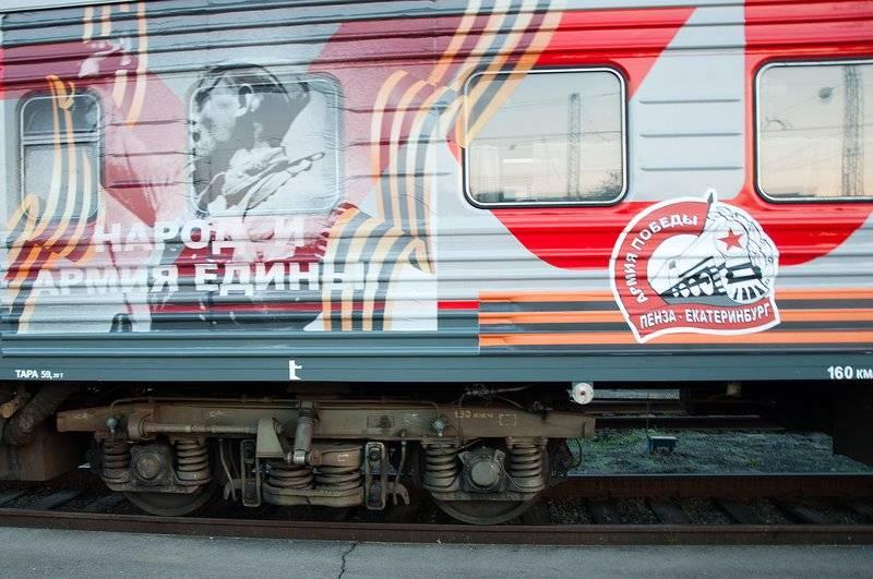रूस से सैन्य गौरव की ट्रेन ने नाज़ीवाद के खिलाफ लड़ाई के नायकों के वंशजों को एकजुट किया