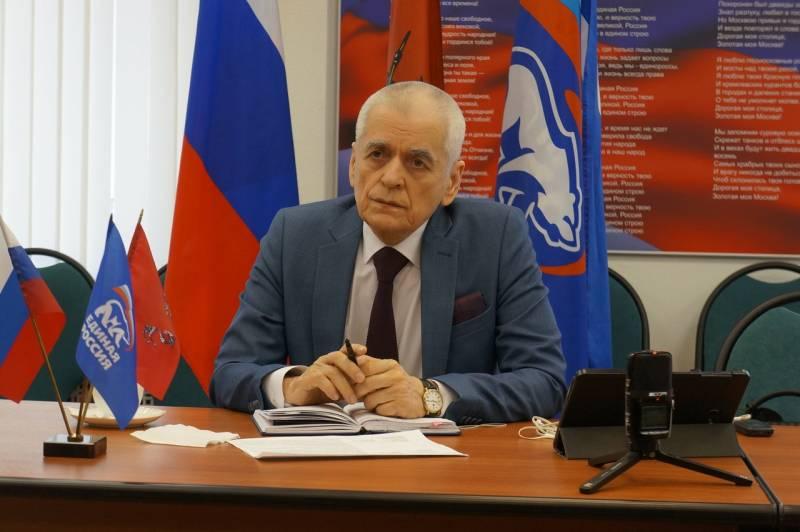 Депутат Госдумы предложил уволить сотрудников британской МИ-6 за непрофессионализм