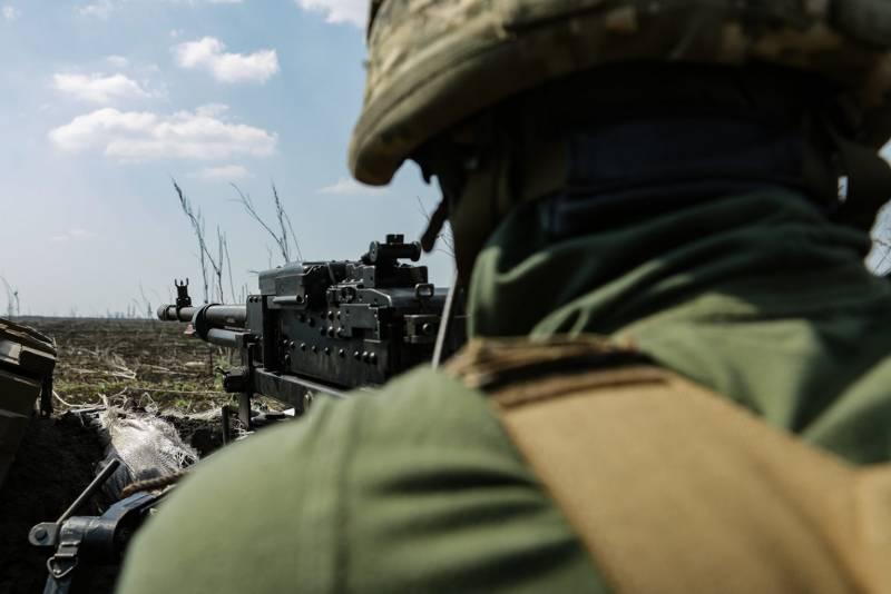 Политолог представил возможный сценарий вооружённого конфликта между Украиной и Россией