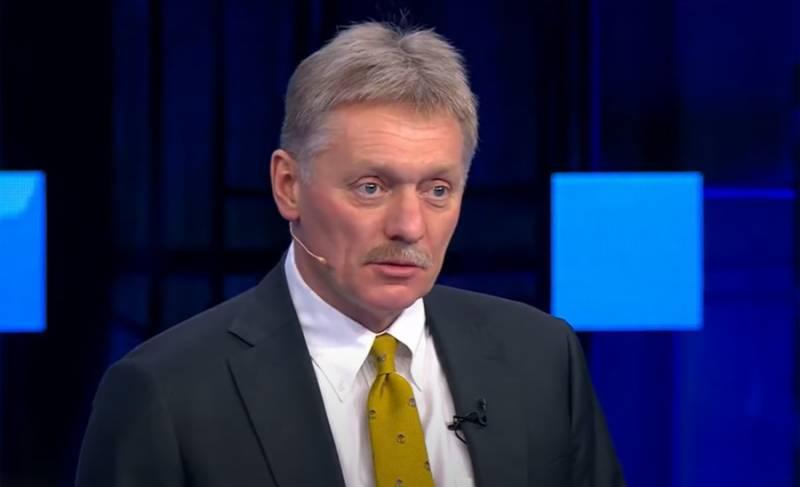 Пресс-служба Кремля объясняет причину роста цен в России