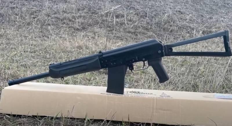 Реакция на трагедию в Казани: россиянам станет сложнее приобрести оружие