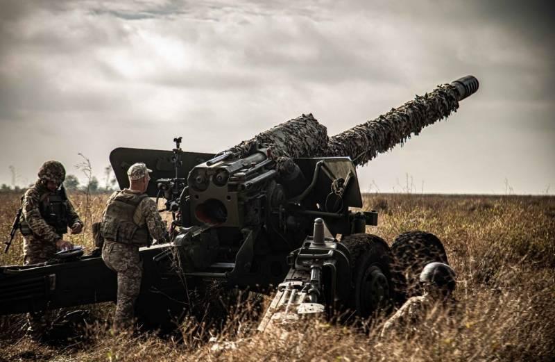 «Запасы мизерные»: На Украине заявили о нехватке